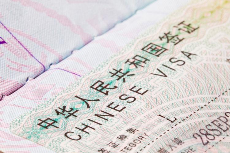 Visa pour tourisme en Chine